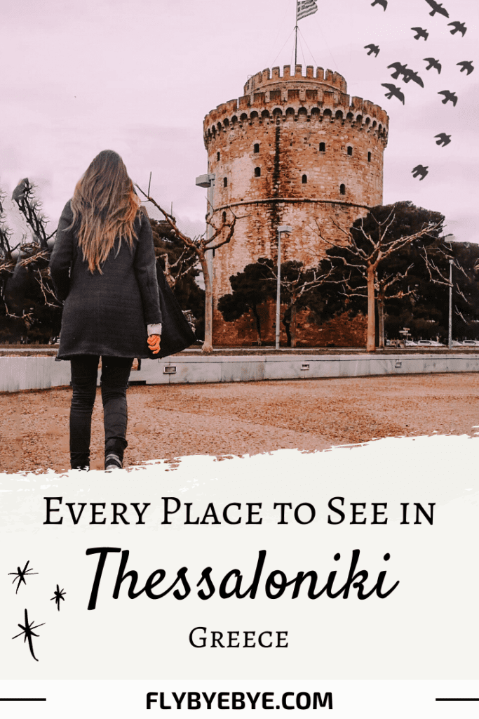 What to do in Thessaloniki. Learn about the best places to visit, where to stay, where to eat, and more during your trip to Thessaloniki, Greece. Read more if you are interested in Thessaloniki, travel thessaloniki, travel greece, northern greece, trip to greece.